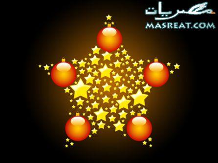 اجمل رسائل عيد الميلاد المجيد 2014
