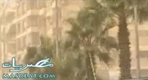 اخبار الاحوال الجوية في مصر اليوم