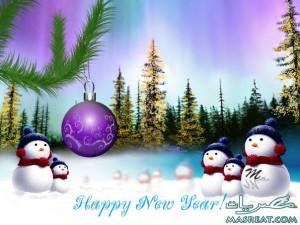 مسجات راس السنة الميلادية 2014