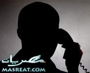 جواسيس اسرائيل موظفين في شركة اتصالات مصر