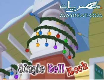 اغاني الكريسماس راس السنة الميلادية الجديدة 2014