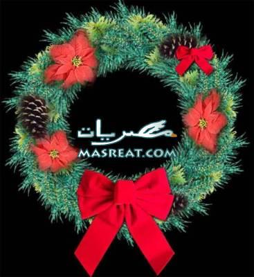 عيد الميلاد المجيد تحت شعار كلنا واحد