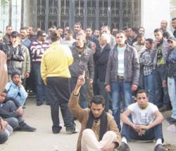 اخبار المظاهرات في مصر اليوم