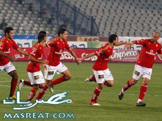 اهداف مباراة مصر واوغندا
