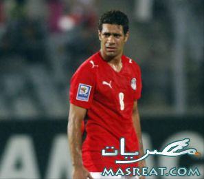 موعد مباراة مصر واوغندا