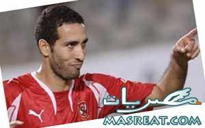 مشاهدة مباراة الاهلي ومصر المقاصة