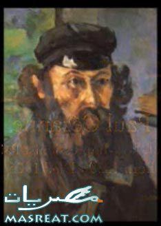 Paul Cezanne 1839 - 1906 Paul-cezzanne