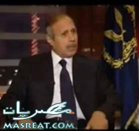 القبض على حبيب العادلي : اعتقال وزير الداخلية السابق في مصر