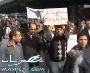 المظاهرات فى مصر اليوم