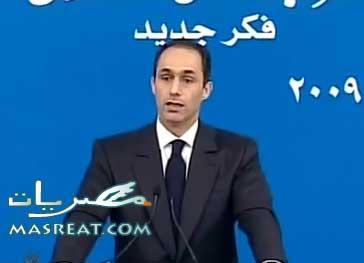 اخبار جمال مبارك : اخر اخبار جمال مبارك الان اليوم 2011