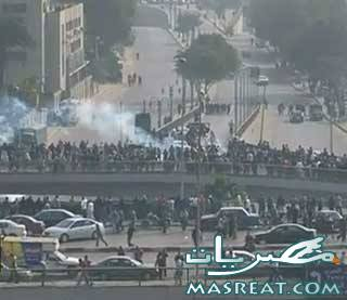 اخبار مصر اليوم 2013