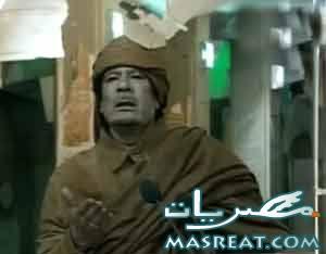خطاب القذافي الاخير | يوتيوب خطاب معمر القذافي الاخير 2011