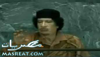 خطاب القذافي