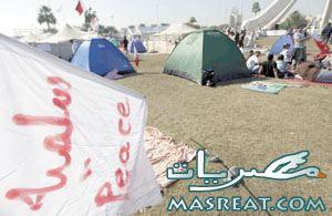 المظاهرات في البحرين : اخر اخبار المظاهرات في البحرين 2011 اليوم