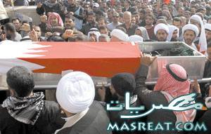مظاهرات البحرين