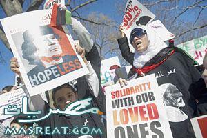 مظاهرات ليبيا