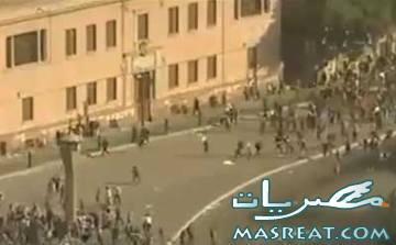 مظاهرات مصر اليوم