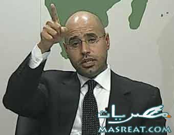 خطاب سيف الاسلام القذافي