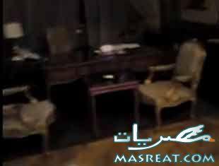 مكتب حبيب العادلي فيديو يوتيوب من مقر امن الدولة مدينة نصر