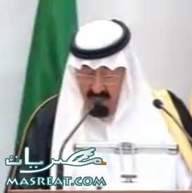 خطاب الملك عبد الله