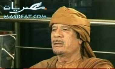 اخبار ليبيا : تابع اخر اخبار ليبيا الان ...