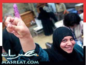 الاستفتاء على الدستور المصري : التصويت على التعديلات الدستورية