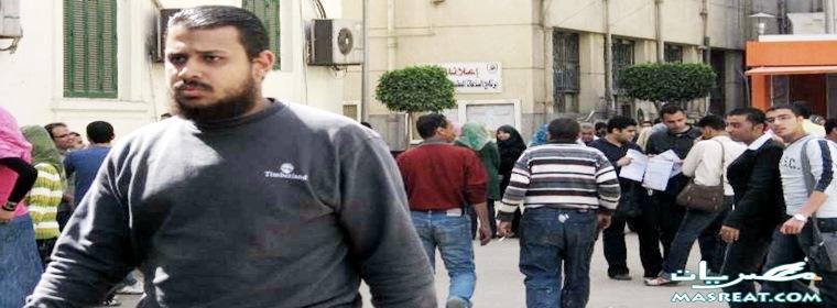 نتيجة بكالوريوس طب القاهرة القصر العيني