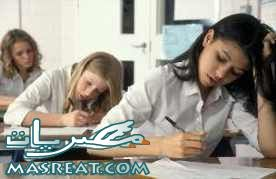 المحذوف من المناهج الدراسية 2012/2011 الدروس الملغية