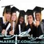 المناهج المحذوفة: جميع المناهج الدراسية المحذوفة 2012/2011