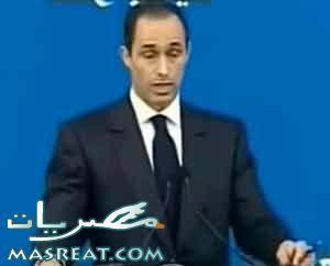 محاولة انتحار جمال مبارك