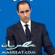 القبض على جمال مبارك