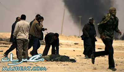 اخبار ليبيا الان
