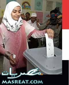 نتيجة الاستفتاء على الدستور المصري 2014 نتائج التصويت مباشر