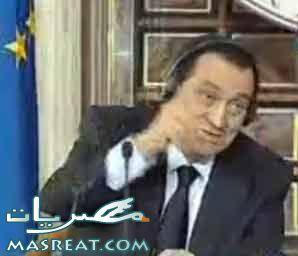 اخبار مبارك:اخر اخبار مبارك اليوم الان في شرم الشيخ بعد التنحي