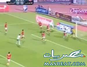 الغاء الدوري المصري