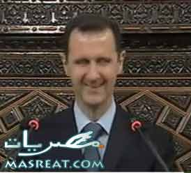 كلمة بشار الاسد