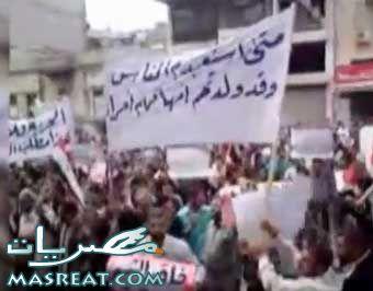 مظاهرات دمشق