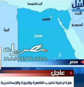 زلزال مصر 2011