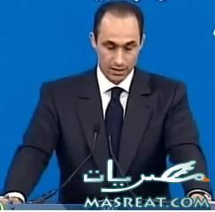 محاكمة جمال مبارك