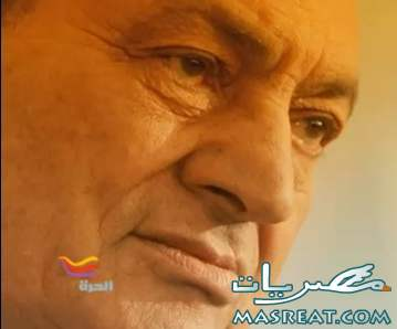 اخبار حسني مبارك