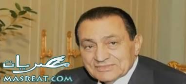 مرض مبارك : حقيقة مرض حسني مبارك بعد التنحي