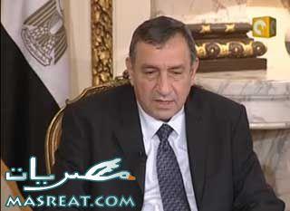 بيان عصام شرف فيديو يوتيوب