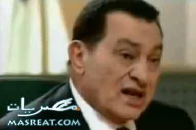 خطاب اعتذار مبارك الصوتي للشعب المصري الاخير اليوم