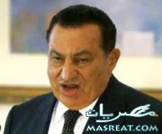 محاكمة مبارك اليوم