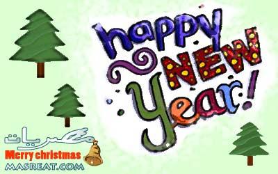 بطاقات راس السنة الميلادية 2014
