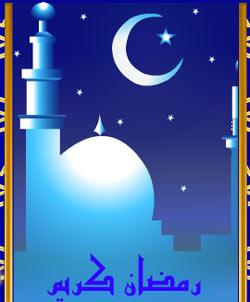 رسائل رمضان 2016 مصرية للحبيب للاصدقاء مسجات رمضانية حلوة