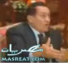 محاكمة مبارك يوتيوب