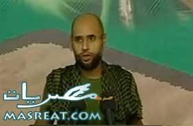 القبض على سيف الاسلام القذافي