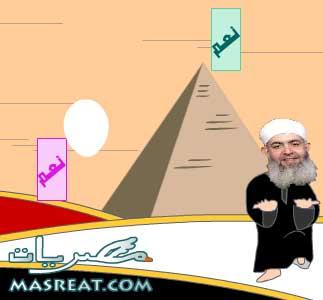 لعبة مرشحي الرئاسة المصرية: احلى العاب الانتخابات مضحكة اون لاين