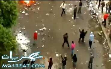 اخبار ميدان التحرير الان بعد بيان المشير طنطاوي 2012 اليوم